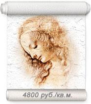 основа для фрески - текстура камня
