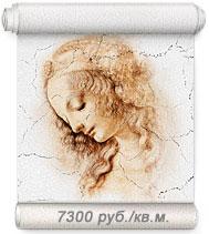 основа с серебряными трещинами для фрески кракелюр